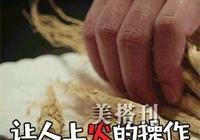 60歲倪萍承認整容後狂減20斤,穿風衣戴墨鏡很時髦,額頭驚到網友
