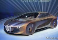 寶馬Vision M NEXT概念車預告圖曝光