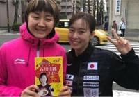 球迷盼她嫁到中國!日本女乒第1美女笑容甜美 擇偶標準參考馬龍