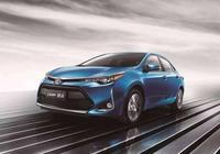全新的廣汽豐田雷凌正式發佈