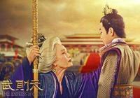 歷史資訊:武則天死前為何把江山還給了李家?
