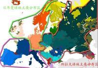 歐洲三大蠻族——日耳曼人、斯拉夫人、凱爾特人的前世今生