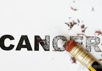 再多的錢,也難贏過癌症:3件抗癌小事,為何不肯做?