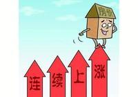四月連升,松北房價從6千漲到近9千/平!