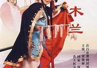 豫劇連放140首《豫劇大全視頻點播》起源
