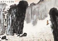 讀李白 《望天門山》是一首預言詩