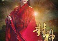 王麗坤這版蘇妲己能成經典?我還是對男狐妖比較感興趣…