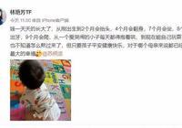 幸福!飛人蘇炳添妻子發文:願孩子健康成長 蘇炳添積極迴應求擁抱