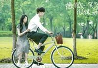 鄭爽說:陳學東是好朋友,馬天宇是哥哥,楊洋是男朋友