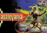 Konami談《惡魔城》:我們知道玩家很想要續作