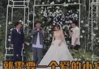 同樣是助理結婚,杜海濤送房子,鄭愷送豪車,他直接送老婆!