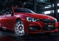 BMW新3系,甩掉風塵,現在是動感和氣質本人