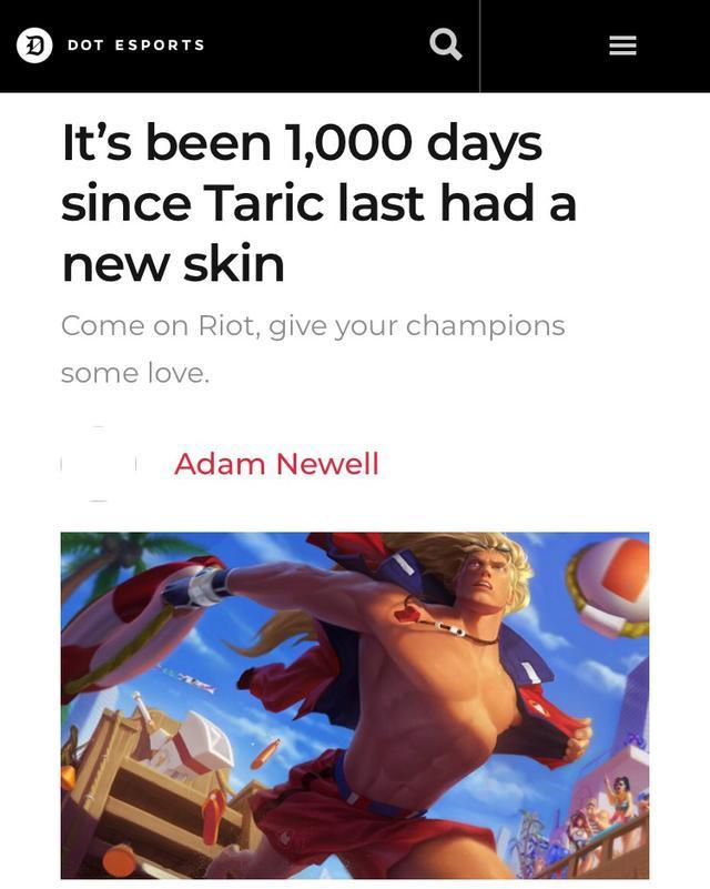 LOL:1000天過去了,他們還沒等到屬於他們的新皮膚
