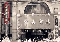 上海中央商場華麗變身歸來,你怎麼看?