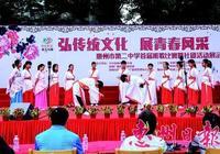 惠州學校展青少年青春風采 弘優秀傳統文化