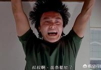 周星馳和劉德華合作的《賭俠》,誰的演技更好?你覺得他們各自的優點在哪裡?