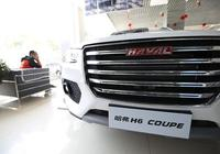 北京現代ix35和哈弗H6比,哪個性價比高?