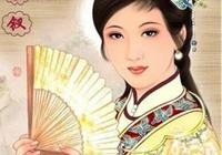 薛寶釵,美麗外表下虛偽、歹毒、無情、陰險的真面目