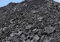 煤炭價格崛起!煤炭價格仍有一定上漲空間 煤炭概念股值得長期佈局