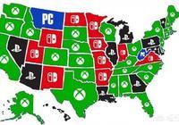 Xbox和PlayStation誰更受人喜歡?