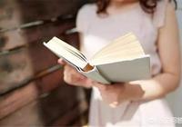 讀育兒書的母親比不讀育兒書的母親,更會育兒嗎?