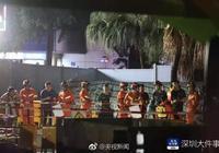 深圳瞬時強降雨引發洪水,已致4死7失聯