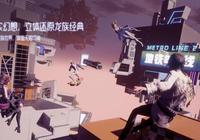 龍族幻想:全新開放自由世界