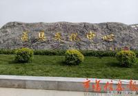 打造全新的盂縣文化生活中心