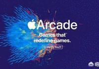 有什麼推薦的蘋果遊戲?