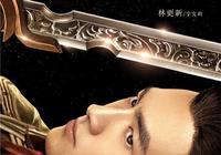 宇文玥身份和家族關係,和皇室有著如何的千絲萬縷?