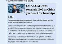 世界最大,價值最高的船隻技術均被中國攻破,韓國已無任何優勢!
