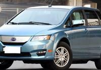 比亞迪e6增程式電動汽車怎麼樣?圖片