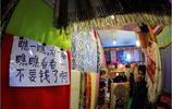 實拍:最真實的尼泊爾街頭,中國遊客促進了在當地的中文傳播