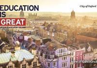 《衛報》2018英國大學排行榜出爐