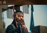 曹操殺華佗、孔融、許攸等到底該不該?