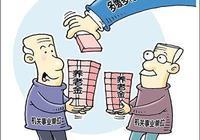 事業編制退休與事業單位退休有區別嗎?