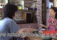 《李孝利的民宿》首播 李孝利對攝像機感到尷尬