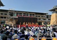 隆中衝刺5A創建誓師大會暨遊客中心啟用儀式