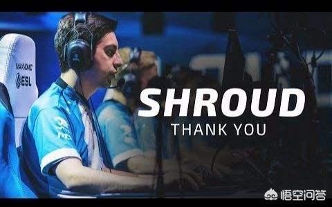 絕地求生世界第一主播shroud技術那麼好,為什麼他不去打職業呢?