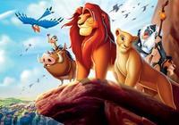 獅子王1994版