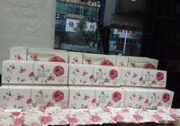 宜賓:聖努爾**鮮花餅**愛就在身邊
