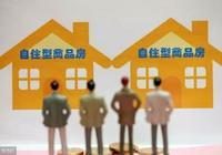 房地產遇寒流 2019年還能再出手買房嗎?剛需請看看