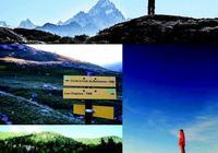 徒步 世界經典徒步路線 之環勃朗峰徒步 輕奢探險遊