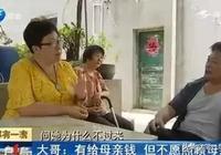 如何調解?福州九旬母親育有4個子女,為何只有小兒子照顧?