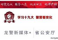 【掃黑除惡】綏化警方公開徵集李鵬等人惡勢力違法犯罪證據和線索