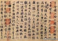 """王羲之的行書《蘭亭序》,第一個""""永""""字為啥寫得像""""楷書""""?"""