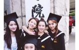陳瑤晒大學畢業照,清純氣質好,原來陳瑤很小是94年的妹子!