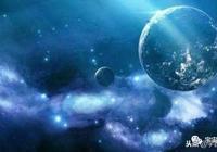 把銀河系縮小比作乒乓球,那麼宇宙有多大,相當於多大的物體