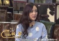 楊冪與劉愷威的真實生活被揭露!網友吐槽:結婚幹嘛?