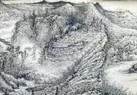 山水畫的構圖
